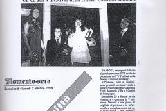 5-momento-sera-1995-3